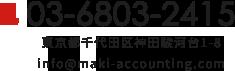 03-6803-2415